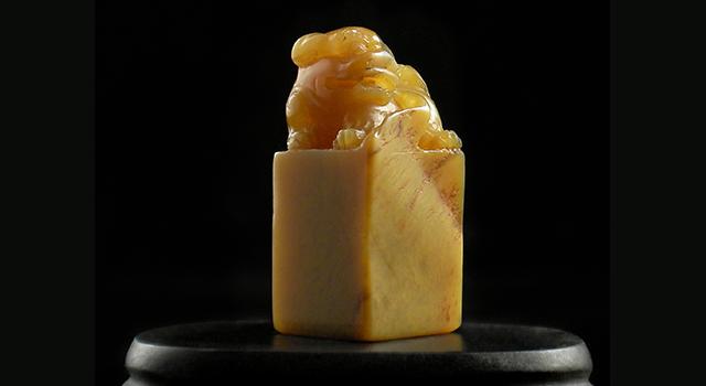 優質堀性黃杜陵晶-古獅鈕正方章-11