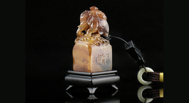 坑頭田凍童子洗象鈕正方章(周哲文)-06