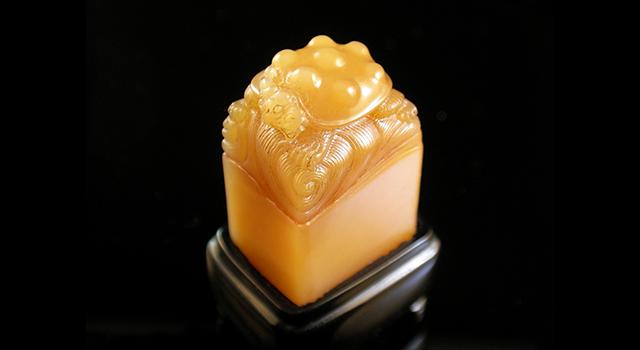 田黃凍-極品七星鼐日形章