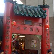 香港尋石–玉器市場354號-9
