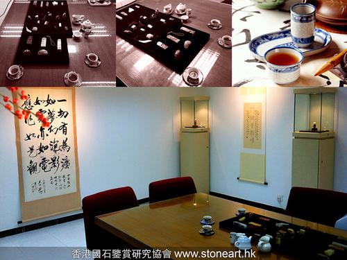 香港尋石-香港國石鑒研協會-01