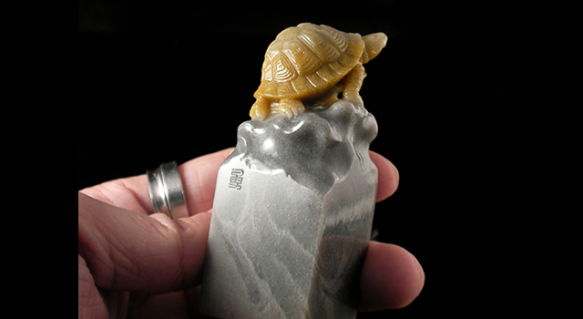 長白石俏色烏龜鈕正方章