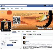 facebook400個讚