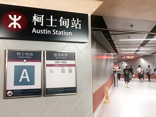 香港尋石 - 焯印堂雅館位置-1