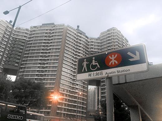 香港尋石 - 焯印堂雅館位置-2