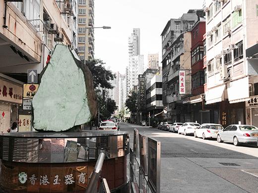 香港尋石 - 焯印堂雅館位置-4