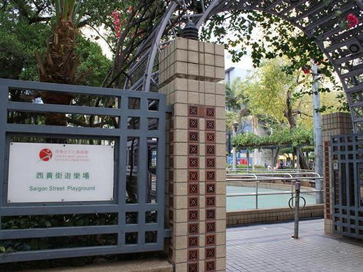 香港尋石 - 焯印堂雅館位置-7