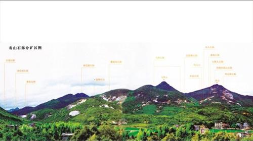 芙蓉石的產地與開採-2