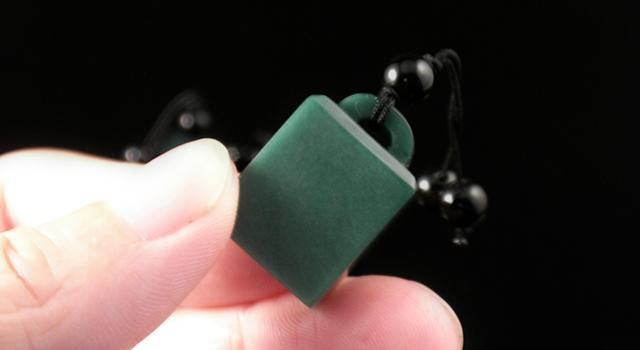 西安綠鼻鈕三套章