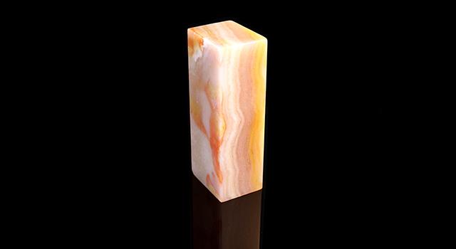 老撾石-黃杜料-素體六平日形章