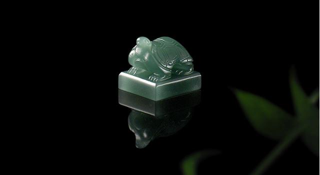 西安綠-龜鈕正方章
