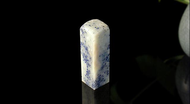 浙江青田石-藍星-素體正方章