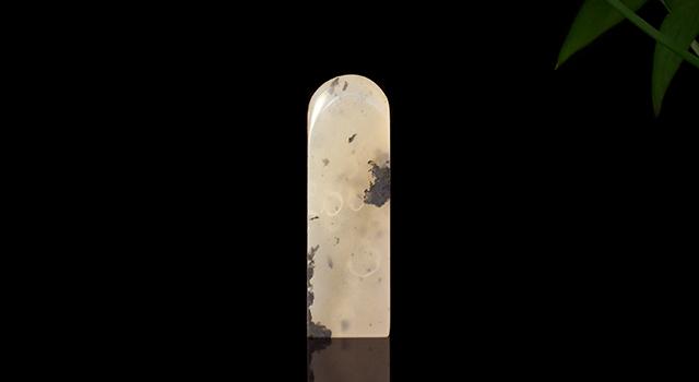 昌化金魚泡泡-素體日形章