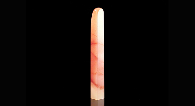 (已讓)壽山高山水洞桃花-素體方章
