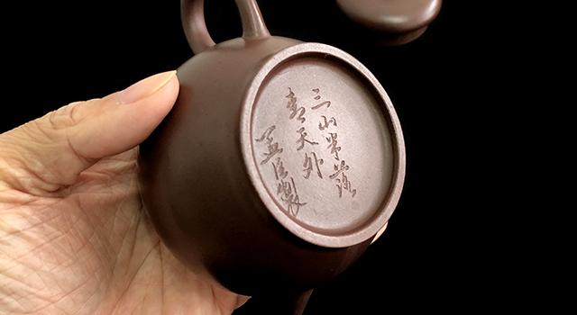 紫砂壺底槽青-中品早期全手工巨輪珠