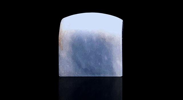 (已讓)西峽藍-素體日形章