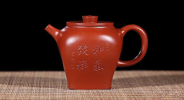 (意者私)紫砂大紅袍-小品巨輪珠(陳宏林)