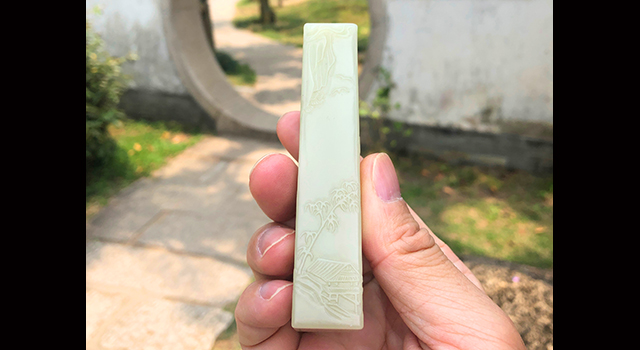 壽山白芙蓉-薄意山居秋暝正方章