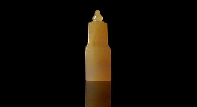 壽山高山晶-如意钮日形章