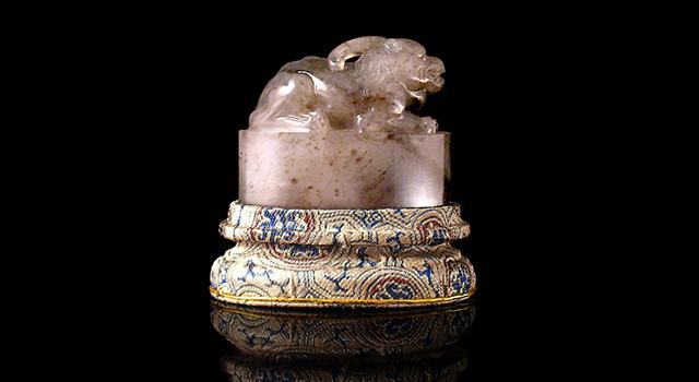 壽山瑪瑙凍-古獸母子鈕橢圓章