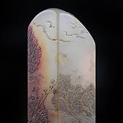 壽山石學-高山瑪瑙-外觀特徵