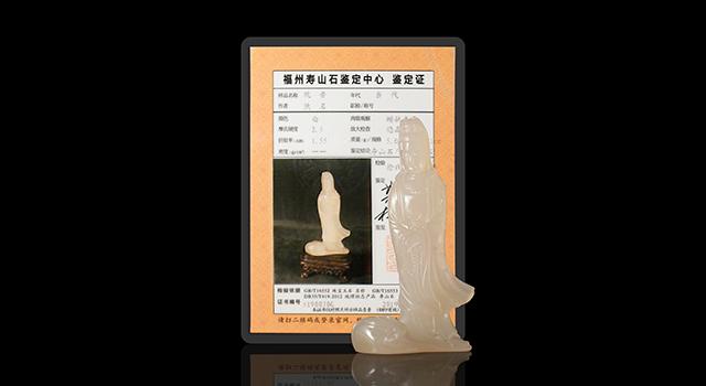 壽山石荔枝凍-淨瓶觀世音擺件