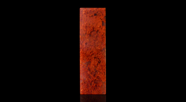 壽山石-高山水洞晶六平章