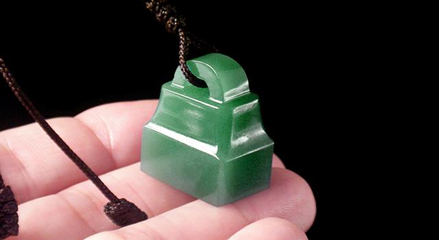 雅安綠-仿古日形章