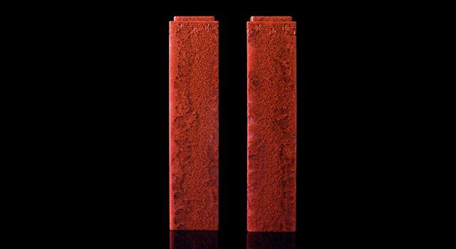老撾石水洞硃砂-博古紋正對章