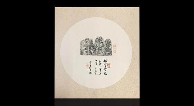壽山三彩芙蓉晶-薄意高山幽居