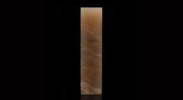 巴林牛角凍-素體正方章