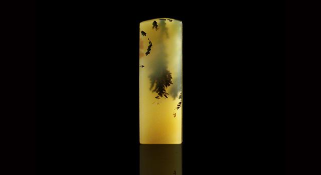 (意者私)雲南黃金耀-素體水草凍長方章