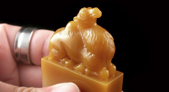 壽山黃汶洋-駱駝鈕長方章