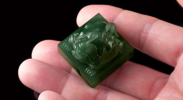 西安綠-龍龜鈕正方章