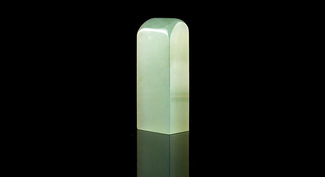(已讓)丹東終綠晶-素體日形章