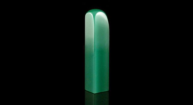 四川雅安綠-素體正方章