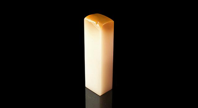 壽山巧色汶洋晶-素體日形章