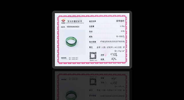 翡翠冰糯種-飄花方形戒指