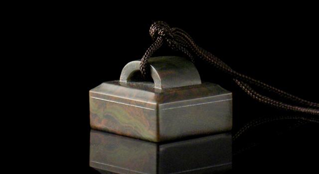(5月9號母親節免費送)西安迷彩綠-瓦鈕正方章